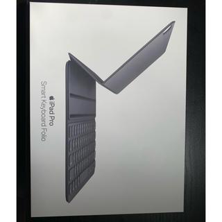 アップル(Apple)のsmart keyboard folio 11(iPadケース)