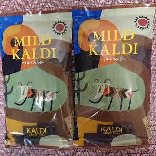 KALDI - 《お買い得》カルディコーヒー 200g×2袋セット
