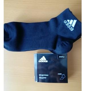 アディダス(adidas)のadidas 3足組ソックス 黒 25~27㎝新品(ソックス)