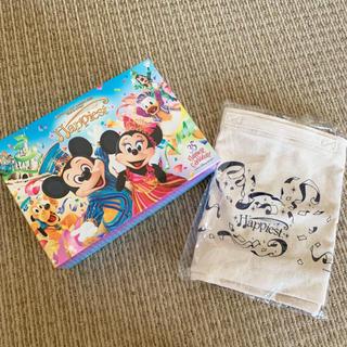 ディズニー(Disney)のディズニー ハピエスト 35周年CD(キッズ/ファミリー)
