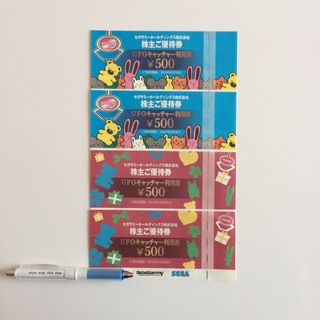 セガ(SEGA)のUFOキャッチャー 利用券(遊園地/テーマパーク)