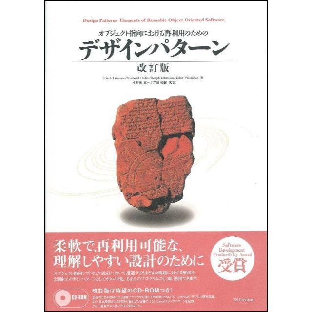 ふぉとろ ◆プロフ必読様専用 エンタメ/ホビーの本(コンピュータ/IT )の商品写真