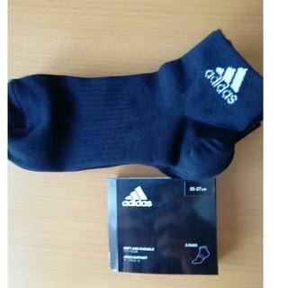 アディダス(adidas)のadidas 3足組ソックス 黒25~27㎝新品(ソックス)