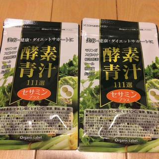 酵素青汁 111選 セサミンプラス(青汁/ケール加工食品 )
