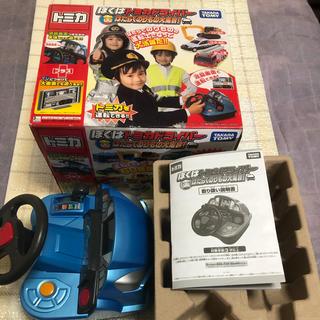 タカラトミー(Takara Tomy)のトミカ ぼくはトミカドライバーはたらくのりもの大集合(電車のおもちゃ/車)