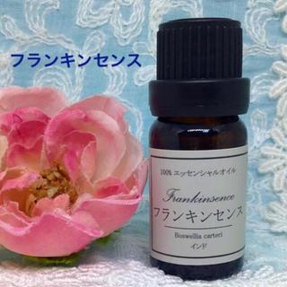 ❤️フランキンセンス❤️高品質セラピーグレード精油❤️   (エッセンシャルオイル(精油))