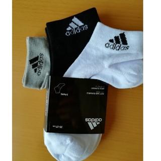 アディダス(adidas)のadidas 3足組ソックス白黒グレー25~27㎝新品(ソックス)
