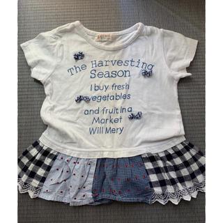 ウィルメリー(WILL MERY)のWill Mery (ウィルメリー) レースりぼん付裾切替Tシャツ(Tシャツ/カットソー)
