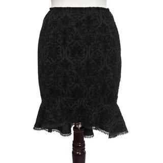 アトリエボズ(ATELIER BOZ)のアビエタージュ  スカート(ひざ丈スカート)