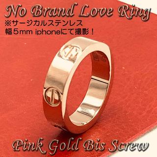 ☆15号LOVEリングユニセックス/ピンクGOLDビスタイプ/ステンレス(リング(指輪))