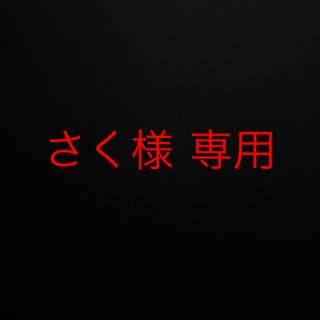 さく様 専用(甚平/浴衣)