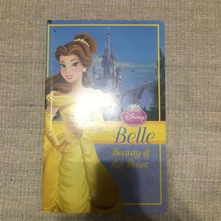 ディズニー(Disney)のディズニー Beauty and the Beast 洋書(洋書)