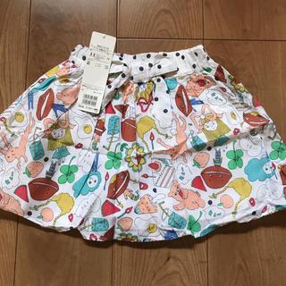 フランシュリッペ(franche lippee)のフランシュ リッペ スカート!!(スカート)