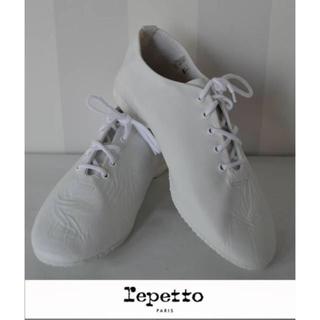 repetto - 在庫処分セール レペット レースアップシューズ=JAZZ (白)定価14688円