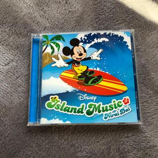 ディズニー(Disney)のディズニーアイランドミュージック 平井大(ポップス/ロック(邦楽))