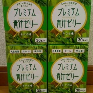 定価12960円 プレミアム 青汁ゼリー 4箱セット(青汁/ケール加工食品 )