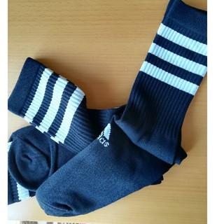 アディダス(adidas)のadidas3足組ソックス黒25~27㎝新品(ソックス)