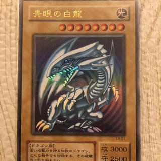 ユウギオウ(遊戯王)の遊戯王 ブルーアイズホワイトドラゴンLB-01(その他)