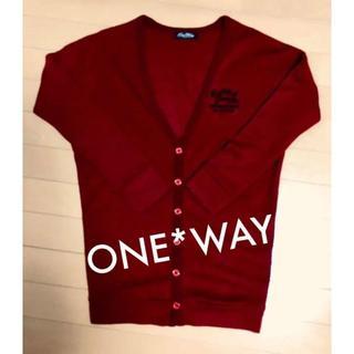 ワンウェイ(one*way)のお値下げ‼︎ONE WAY ニットカーディガン(カーディガン)