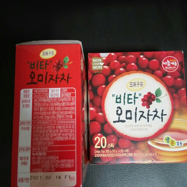 五味子茶 食品/飲料/酒の飲料(茶)の商品写真