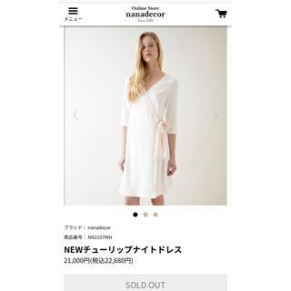 ナナデコール チューリップナイトドレス(ルームウェア)