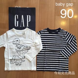 今期新品★baby gapロンT2枚セット90