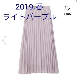 ジーユー(GU)のGU プリーツスカート 紫 ライトパープル(ロングスカート)