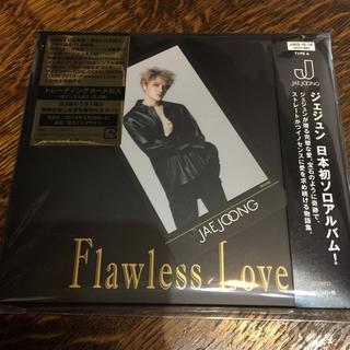 ジェイワイジェイ(JYJ)の「Flawless Love」TYPE A ジェジュン(K-POP/アジア)