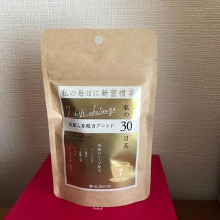 セイカツノキ(生活の木)の生活の木 ハーブティー 高麗人参金剛ブレンド(茶)