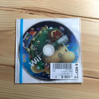 Wii - SUPER MARIO GALAXY 2 Wii