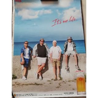 ケツメイシ ポスター B2サイズ 73Х 51cm(ポスター)