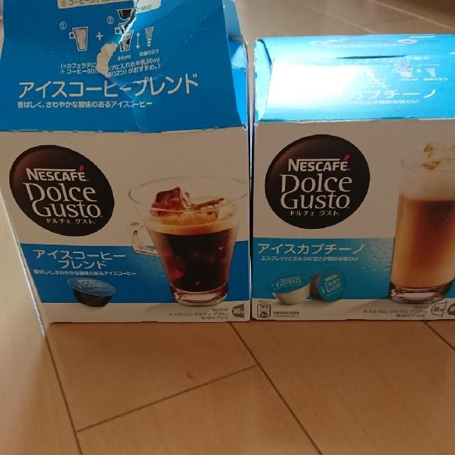 Nestle(ネスレ)のアイスカプチーノ アイスコーヒー ネスカフェ 食品/飲料/酒の飲料(コーヒー)の商品写真
