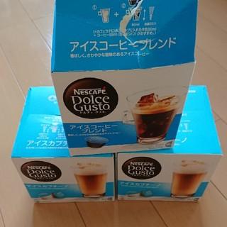 Nestle - アイスカプチーノ アイスコーヒー ネスカフェ