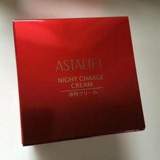 アスタリフト(ASTALIFT)のアスタリフト ASTALIFT ナイトチャージクリーム  30g 新品未使用(フェイスクリーム)