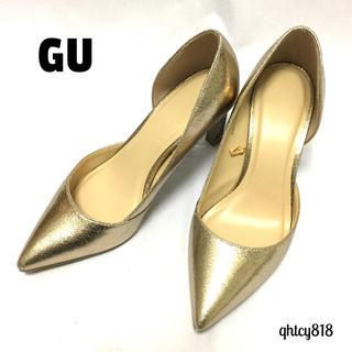 ジーユー(GU)の【美品】GU エコレザー パンプス S ゴールド(ハイヒール/パンプス)