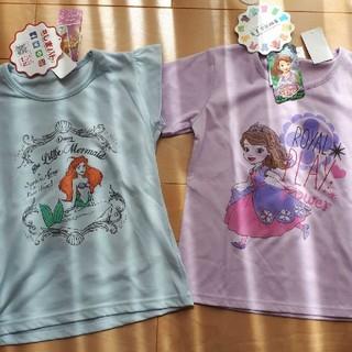シマムラ(しまむら)の新品130㎝アリエル&ソフィア Tシャツ2枚セット (Tシャツ/カットソー)