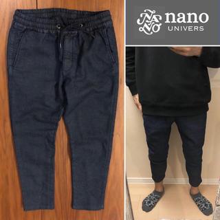 ナノユニバース(nano・universe)の【売約済】他の方は購入しないでください!nano universクロップド(その他)