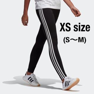 アディダス(adidas)の新品 adidas レギンス xsサイズ(レギンス/スパッツ)