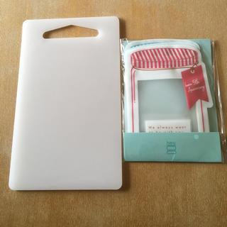 IKEYA ミニまな板  おまけ付き(調理道具/製菓道具)