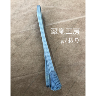 難あり☆翠嵐工房ブルー系正絹冠組帯締め/未使用タグ無し(和装小物)