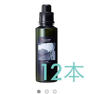 フレリーボタニカル ソフナー (洗剤/柔軟剤)