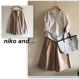 ニコアンド(niko and...)のミント様❣️ニコアンド✨ベージュのガウチョパンツ(キュロット)