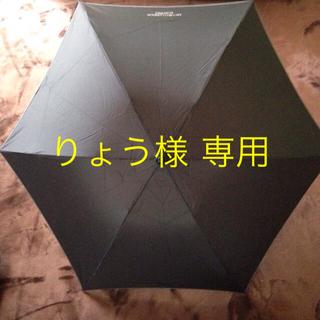 ミチコロンドン(MICHIKO LONDON)の軽量タイプ★折り畳み傘(コシノ ミチコ)(傘)