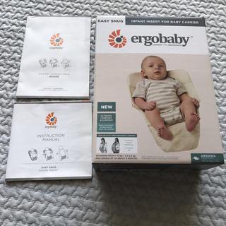 エルゴベビー(Ergobaby)のエルゴベビー インサートIII(抱っこひも/おんぶひも)