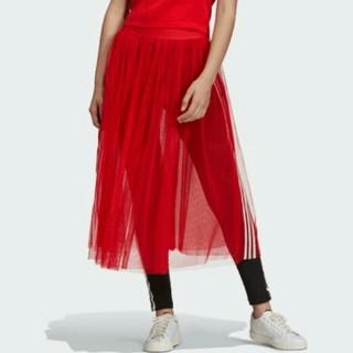 アディダス(adidas)の adidas DX 3696/DW3889新品アディダスチュールスカート(ロングスカート)