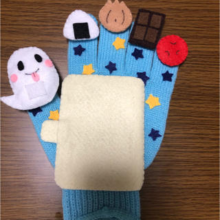 手袋シアター☆くいしんぼおばけ(おもちゃ/雑貨)