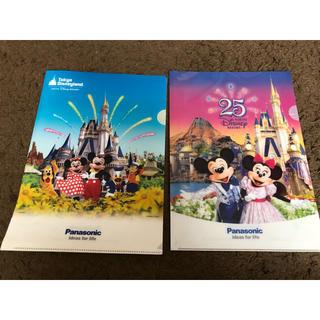 ディズニー(Disney)のディズニー 2枚セット ファイル(クリアファイル)