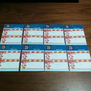 ディズニー(Disney)の定価2千円 ミッキーアイロン接着 ネームラベル ワッペン 名前シール ディズニー(ネームタグ)