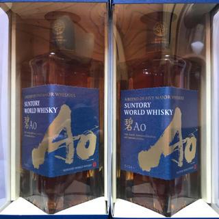 サントリー(サントリー)のサントリーウイスキー Ao  碧 2本セット 700ml(ウイスキー)