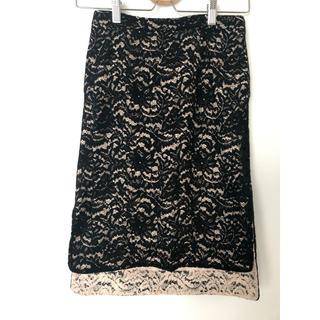 ヌメロヴェントゥーノ(N°21)の美品♧N°21 ヌメロヴェントゥーノ レーススカート (ひざ丈スカート)